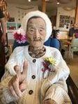 100歳です (3).JPG