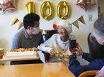 100歳です (4).JPG