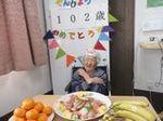 102歳 (2).JPG