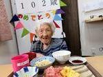 102歳 (4).JPG