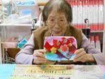 牛乳パックでお皿作り (2).JPG