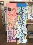 短冊 (3).jpeg